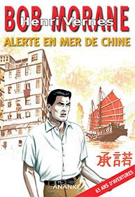 ALERTES EN MER DE CHINE