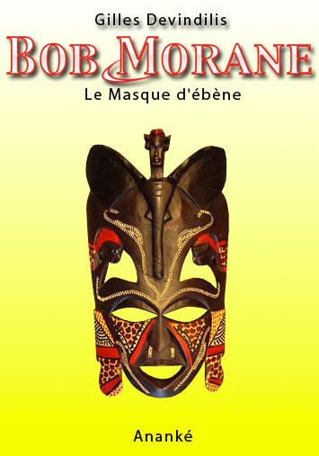 312 Le masque d'ébène